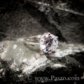 แหวนเพชร แหวนเพชรเม็ดเดี่ยว หนามเตย6จุด #9