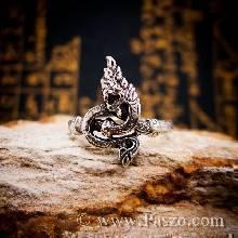 แหวนพญานาคราช แหวนเงินแท้ รมดำ แหวนปีมะโรง งูใหญ่ พญานาค พันรอบนิ้ว