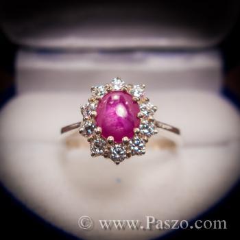 แหวนทับทิมแท้ล้อมเพชร หนามเตยถี่ ตัวแหวนเงินแท้ชุบทองคำขาว #2