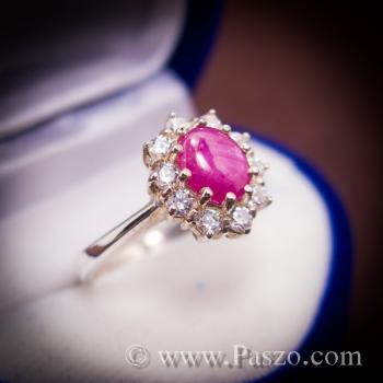 แหวนทับทิมแท้ล้อมเพชร หนามเตยถี่ ตัวแหวนเงินแท้ชุบทองคำขาว #3