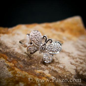 แหวนผีเสื้อ แหวนเพชร แหวนเงินฝังเพชร #2