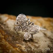 แหวนผีเสื้อ แหวนเพชร แหวนเงินฝังเพชร แหวนเงิน