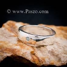 แหวนเงิน พลอยอะความารีน พลอยสีฟ้าน้ำทะเล แหวนทรงเรียบๆ