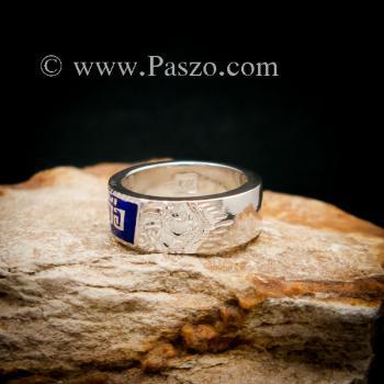 แหวนนามสกุล แหวนลงยาสีน้ำเงิน บ่าแกะสลักลายไทย #4