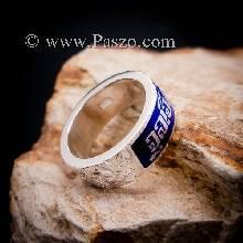แหวนนามสกุล แหวนลงยาสีน้ำเงิน บ่าแกะสลักลายไทย แหวนเงินขอบตรง แหวนปลอกมีด