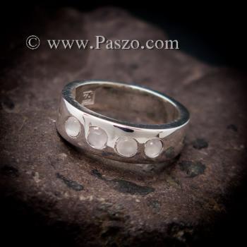แหวนมูนสโตน แหวนเกลี้ยง  #7