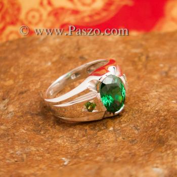 แหวนแห่งแสง แหวนมรกต แหวนพลอยสีเขียว #2