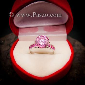 แหวนพลอยสีชมพู แหวนชูพลอย พิงค์โทพาซ #2