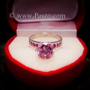 แหวนพลอยสีชมพู แหวนชูพลอย พิงค์โทพาซ #3