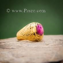 แหวนกินบ่อเซี่ยง แหวนผู้ชายพลอยทับทิม กินบ่อเซี่ยง แหวนผู้ชายทองแท้