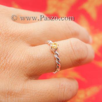 แหวนบุษราคัม แหวนพลอยสีเหลือง เม็ดเล็ก #2