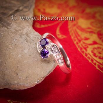 แหวนพลอยสีม่วง2เม็ด  แหวนอะเมทิสต์ #3