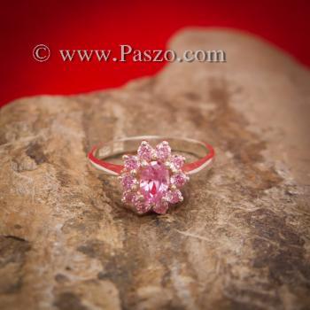 แหวนพลอยชมพู แหวนล้อมพลอยสีชมพู วงเล็กๆ #2