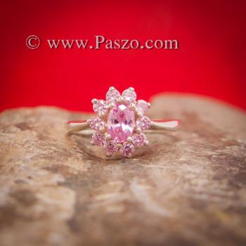 แหวนพลอยชมพู แหวนล้อมพลอยสีชมพู วงเล็กๆ #4