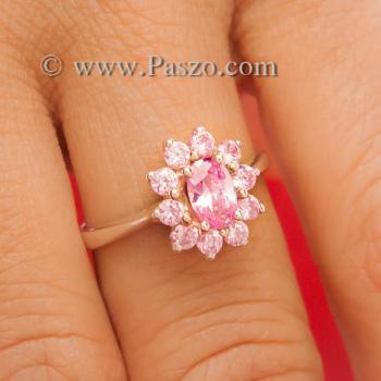 แหวนพลอยชมพู แหวนล้อมพลอยสีชมพู วงเล็กๆ #5