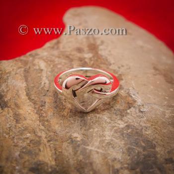 แหวนรูปหัวใจ แหวนเงิน แหวนแห่งความผูกพัน #3