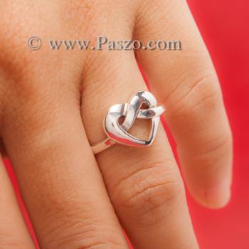 แหวนรูปหัวใจ แหวนเงิน แหวนแห่งความผูกพัน #4