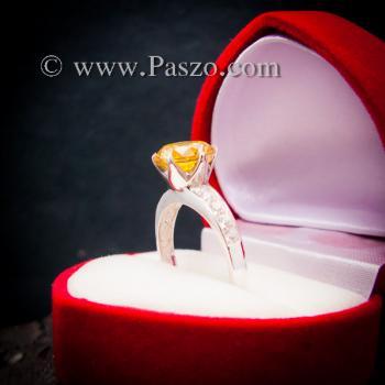 แหวนบุษราคัม แหวนชูพลอย แหวนเงินแท้ #4