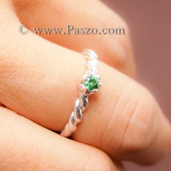 แหวนมรกต แหวนเงินแท้ฝังพลอยสีเขียว แหวนแบบเกลียว #2