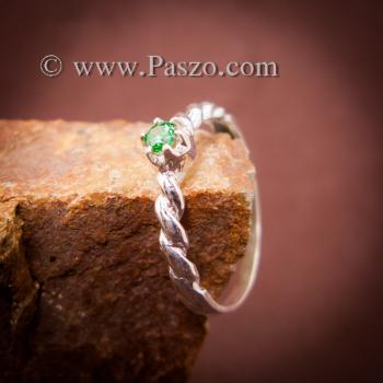 แหวนมรกต แหวนเงินแท้ฝังพลอยสีเขียว แหวนแบบเกลียว #4