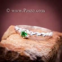 แหวนมรกต แหวนเงินแท้ฝังพลอยสีเขียว แหวนแบบเกลียว พลอยเม็ดกลม เม็ดเล็ก น่ารัก