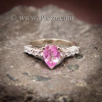แหวนพลอยสีชมพู พลอยสีชมพูอ่อน รูปหยดน้ำ #2