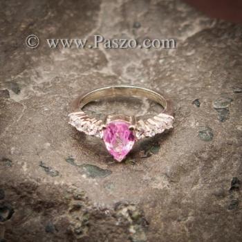 แหวนพลอยสีชมพู พลอยสีชมพูอ่อน รูปหยดน้ำ #3