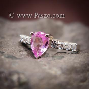 แหวนพลอยสีชมพู พลอยสีชมพูอ่อน รูปหยดน้ำ #5