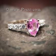 แหวนพลอยสีชมพู พลอยสีชมพูอ่อน รูปหยดน้ำ แหวนเงินแท้ ประดับเพชร