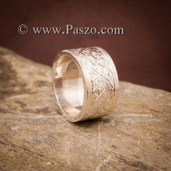 แหวนแกะลายรอบวง หน้ากว้าง10มิล แหวนเงินแท้ #3