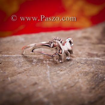 แหวนม้า ม้ายูนิคอน ม้ามีเขา #3