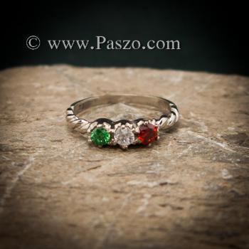 แหวนพลอยสามสี แหวนเงินแท้ ฝังพลอยสามสี #4