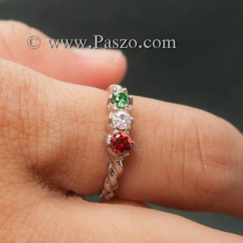 แหวนพลอยสามสี แหวนเงินแท้ ฝังพลอยสามสี #5