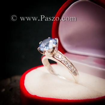 แหวนอะความารีน แหวนชูพลอย แหวนพลอยสีฟ้าอ่อน #2