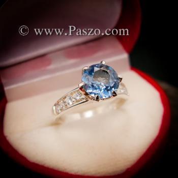 แหวนอะความารีน แหวนชูพลอย แหวนพลอยสีฟ้าอ่อน #5
