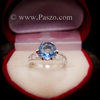แหวนอะความารีน แหวนชูพลอย แหวนพลอยสีฟ้าอ่อน #6