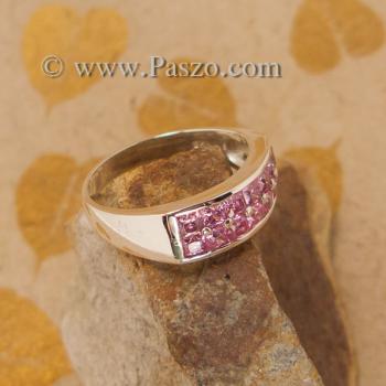 แหวนพลอยชมพู แหวนเงิน แหวนแถว2ชั้น #2