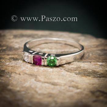 แหวนพลอยสามเม็ด พลอยเม็ดกลม แหวนเงินแท้ #3