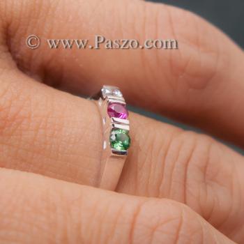 แหวนพลอยสามเม็ด พลอยเม็ดกลม แหวนเงินแท้ #6