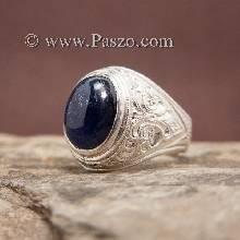 แหวนสลักลายไทย แหวนไพลินผู้ชาย แหวนเงินแท้ แหวนมอญ พลอยสีน้ำเงินไพลิน แหวนผู้ชาย