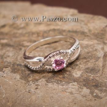 แหวนพลอยชมพู แหวนเงินแท้ ฝังพลอยสึชมพู #2