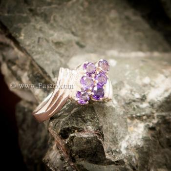 แหวนพลอยสีม่วง อะเมทีส เงินแท้ #2