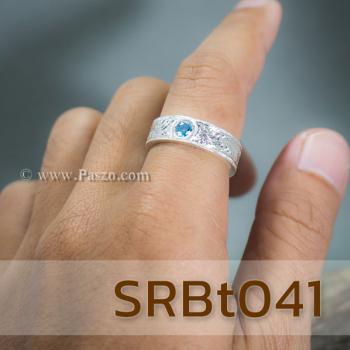 แหวนลายไทย แหวนพลอยสีฟ้า แกะสลักลายไทย #4