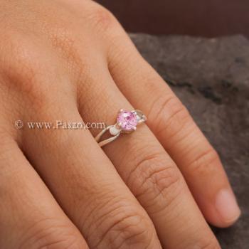 แหวนพลอยสีชมพู แหวนพลอยพิงค์โทพาส เม็ดเดี่ยว #2