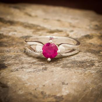 แหวนทับทิม แหวนพลอยสีแดง เม็ดกลม #2