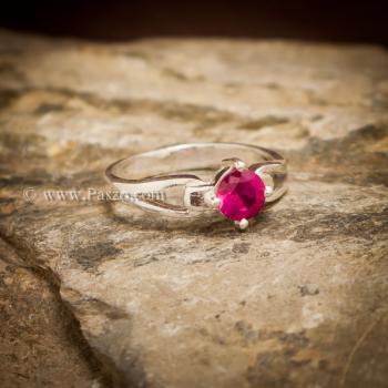 แหวนทับทิม แหวนพลอยสีแดง เม็ดกลม #4