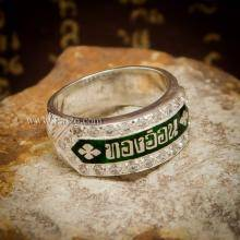แหวนนามสกุลล้อมเพชร ลงยาสีเขียว แหวนนามสกุล แหวนเงินแท้ บ่าแกะสลัก ลายไทย