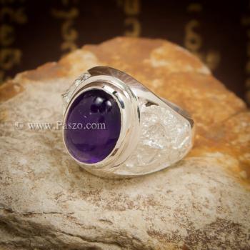 แหวนพลอยสีม่วง แหวนพลอยผู้ชาย อะเมทีส #3