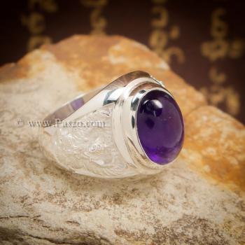 แหวนพลอยสีม่วง แหวนพลอยผู้ชาย อะเมทีส #2
