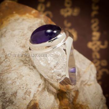 แหวนพลอยสีม่วง แหวนพลอยผู้ชาย อะเมทีส #4